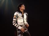 Michael Jackson Metalltrykk av Kevin Winter