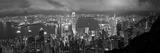 Hong Kong, View from Victoria Peak, China Fotografisk trykk av Gavin Hellier
