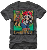 Super Mario Bros- Racoon Marion Wag T-shirts