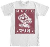 Super Mario Bros- Kanji Mario T-shirts