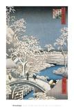 Drum Bridge at Meguro Prints by Ando Hiroshige