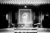 China 10MKm2 Collection - Yin Yang Valokuvavedos tekijänä Philippe Hugonnard