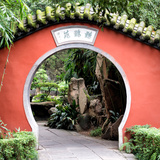 China 10MKm2 Collection - Asian Gateway Photographic Print by Philippe Hugonnard