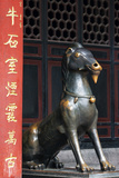 China 10MKm2 Collection - Chinese Statue Metal Print by Philippe Hugonnard