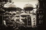China 10MKm2 Collection - Chinese Street Atmosphere Metal Print by Philippe Hugonnard