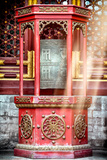 China 10MKm2 Collection - Instants Of Series - Prayer Wheel Photographic Print by Philippe Hugonnard