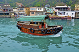 Community of Live-Aboard Boat People, Lei Yu Mai, Hong Kong Reproduction photographique par Richard Wright