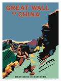 The Great Wall of China - Sightseeing in Manchuria (Manzhou) - Manzhou Railway Administration Kunst van Seibin Higuchi