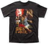 Texas Chainsaw Massacre- Japanese Poster T-Shirts