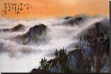Hseuh Ching Mao Chinese Mountain Scene Art Print Poster Stretched Canvas Print