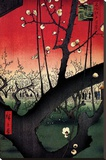 Plum Estate Stretched Canvas Print by Ando Hiroshige