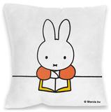 Miffy Reading Cushion Pyntepute