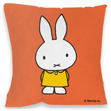 Miffy Yellow Dress Cushion Pyntepute