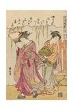 A Fan Suggesting a Dispersed Storm (Sensu No Seiran), C.1777 Giclee Print by Torii Kiyonaga