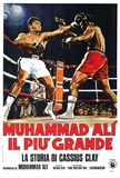 Muhammad Ali- The Greatest (French Variant) Plakater