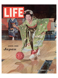 LIFE Kimono Lady - Japan 1964 Láminas por  Anonymous