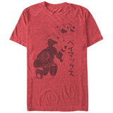 Big Hero 6- Baymax To The Max Shirts