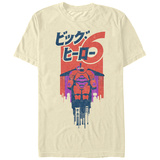 Big Hero 6- Sklyline Streak T-shirts