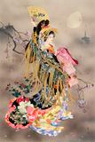 Tsuki No Uta Posters by Haruyo Morita