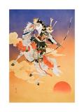 Rakujitsu Posters by Haruyo Morita