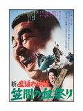 Zatoichi's Conspiracy, (AKA Shin Zatoichi Monogatari: Kasama No Chimatsuri), 1973 Giclee-trykk