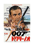 Dr. No, from Left: Ursula Andress, Sean Connery, 1962 Giclée-tryk