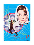 Charade, Cary Grant, Audrey Hepburn, Japanaese Poster Art, 1963 Gicléedruk