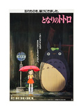 My Neighbor Totoro (AKA Tonari No Totoro), Japanese Poster Art, 1988 Reproduction procédé giclée
