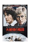 All the President's Men, Dustin Hoffman, Robert Redford on Japanese Poster Art, 1976 Giclée-tryk
