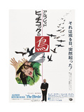 The Birds, Tippi Hedren, Alfred Hitchcock, Japanese Poster Art, 1963 Reproduction procédé giclée