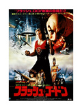 Flash Gordon, Japanese Poster, 1980 Giclee Print