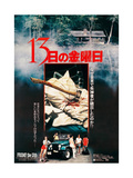 Friday the 13th, Japanese Poster, 1980 Giclée-tryk