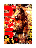 Godzilla, (AKA Gojira), 1954 Giclée-Druck