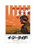 Easy Rider, Peter Fonda on Japanese Poster Art, 1969 Giclée-Druck