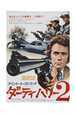 Magnum Force, Clint Eastwood on Japanese Poster Art, 1973 Giclee Print