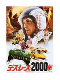 Death Race 2000, Japanese Poster Art, Sylvester Stallone, 1975 Giclee-trykk