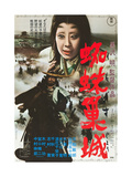 Throne of Blood, (aka Kumonosu Jo), 1957 Giclee-trykk