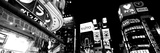 Low Angle View of Buildings Lit Up at Night, Shinjuku Ward, Tokyo Prefecture, Kanto Region, Japan Reproduction photographique