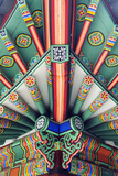 Asia, Republic of Korea, South Korea, Seoul, Deoksugung Palace Photographic Print by Christian Kober