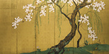 Maples and Cherry Trees Giclee Print by Sakai Hoitsu