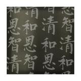 Bamboo II Giclée-vedos tekijänä Kory Fluckiger