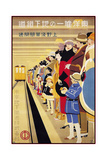 Sugiura Hisui the Only Subway in the East Japanese 1927 Giclée-Druck von Vintage Lavoie