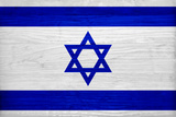 Israel Flag Design with Wood Patterning - Flags of the World Series Prints by Philippe Hugonnard
