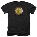 Firefly- Distressed Serenity Logo T-shirts