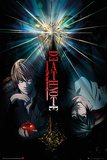 Death Note- Duo Print