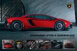 Lamborghini- Aventador 750-4 Superveloce 高品質プリント