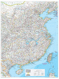 2014 China Coast - National Geographic Atlas of the World, 10th Edition Poster von  National Geographic Maps