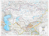 2014 Central Asia - National Geographic Atlas of the World, 10th Edition Prints by  National Geographic Maps