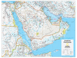 2014 Arabian Peninsula - National Geographic Atlas of the World, 10th Edition Plakater af  National Geographic Maps