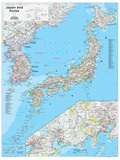 2014 Japan Korea - National Geographic Atlas of the World, 10th Edition Poster von  National Geographic Maps